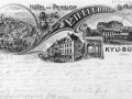 1905 Postkarte Eifeler Hof.jpg